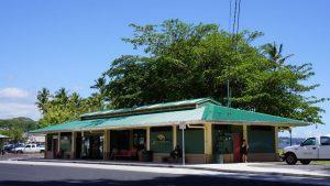 Hilo Bus Station