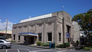Hilo Tsunami Museum