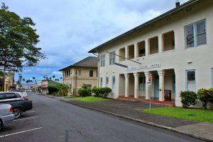 East Hawaii Cultural Center on Kalakaua Ave.